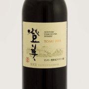 登美 赤 2008 サントリー 日本 山梨県 スパークリング赤ワイン 720ml