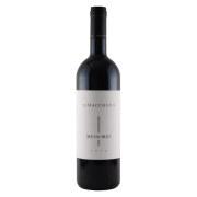 メッソーリオ 2016 レ・マッキオーレ イタリア トスカーナ 赤ワイン 750ml