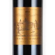 シャトー・ディッサン 第3級 2012 フランス ボルドー 赤ワイン 750ml