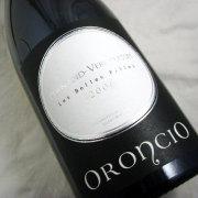 ペルナン・ヴェルジュレス・ブラン 2006 オロンシオ 750ml ブルゴーニュ 白ワイン