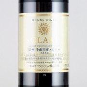 信州千曲川産メルロー ソラリス 2009 マンズワイン 日本 長野県 赤ワイン 750ml