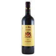 シャトー・マレスコ・サン・テグジュベリ 格付け第3級 2016 シャトー元詰 フランス ボルドー 赤ワイン 750ml