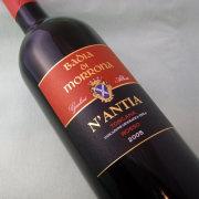 ナンティアI.G.T 2005 バッディア・ディ・モローナ 750mlイタリア・トスカーナ赤ワイン