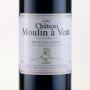 シャトー・ムーラン・ナ・ヴァン 1995 シャトー元詰 フランス ボルドー 赤ワイン 750ml