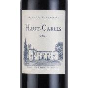 シャトー・オー・カルル 2012 シャトー元詰め フランス ボルドー 赤ワイン 750ml
