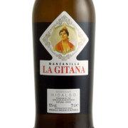 マンサリーニャ・ラヒターナ スペイン ワイン 750ml