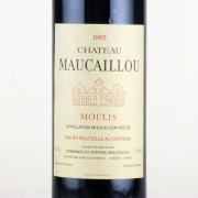 シャトー・モーカイユ 1995 シャトー元詰 フランス ボルドー 赤ワイン 750ml