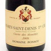 モレ・サン・ドニ 1erキュベ・デ・アルエット 2009 ポンソ フランス ブルゴーニュ 赤ワイン 750ml