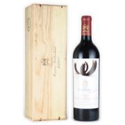 シャトー・ムートン・ロートシルト 第1級 2007 シャトー元詰 フランス ボルドー 赤ワイン 750ml
