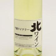 北ワイン・ケルナー甘口 レイトハーベスト 2005 北海道中央葡萄酒 日本 北海道 白ワイン 750ml