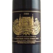 シャトー・パルメ 第3級 2003 フランス ボルドー 赤ワイン 750ml