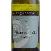 シャブリ・プルミエクリュ ボーロワ 2010 ピエール=ルイベルサン フランス ブルゴーニュ 白ワイン 750ml