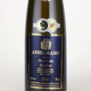 ジーガレーベ シュペートレーゼ 2013 アンゼルマン ドイツ ファルツ 白ワイン 750ml