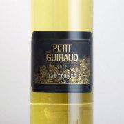 プティ・ギロー(ハーフボトル) 2012 シャトー元詰 フランス ボルドー 白ワイン 375ml