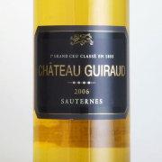 シャトー・ギロー ソーテルヌ格付第1級 2006 シャトー元詰 フランス ボルドー 白ワイン 750ml