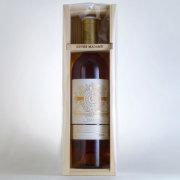 シャトー・クーテ・キュベ・マダム ソーテルヌ1級 2003 バロン・フィリップ・ドゥ・ロートシルト フランス バルサック 白ワイン 750ml