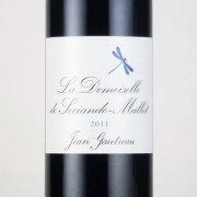 ラ・ドモワゼル・ド・ソシアンド・マレ セカンド 2011 シャトー元詰 フランス ボルドー 赤ワイン 750ml