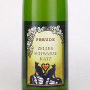 フロイデ ツェラー シュヴァルツェ・カッツ Q.b.A. 2014 クロスター醸造所 ドイツ モーゼル 白ワイン 375ml