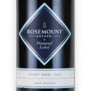 ダイヤモンド・ピノノワール 2015 ローズマウント オーストラリア アッパーハンターバレー 赤ワイン 750ml