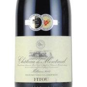 シャトー・ド・モンマル 2013 シャトー元詰め フランス ローヌ 赤ワイン 750ml