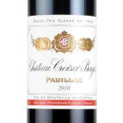 シャトー・クロワゼ・バージュ 第5級 2010 シャトー元詰め フランス ボルドー 赤ワイン 750ml