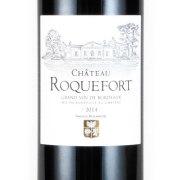 シャトー・ロックフォール・ルージュ 2014 シャトー元詰 フランス ボルドー 赤ワイン 750ml