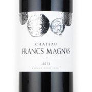 シャトー・フラン・マグニュス ボルドー・シュペリュール 2014 シャトー元詰め フランス ボルドー 赤ワイン 750ml