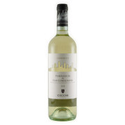 ヴェルナッチャ・ディ・サンジミニャーノ 2018 チェッキ イタリア トスカーナ 白ワイン 750ml