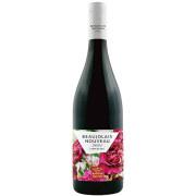 ボージョレ・ヌーボ・青山フラワーマーケットコラボ 2020 ハーフ フランス ブルゴーニュ 新酒赤ワイン 375ml