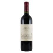 ヴィラ・アンティノリ ロッソ 2017 アンティノリ イタリア トスカーナ 赤ワイン 750ml
