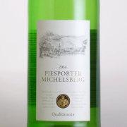 ピースポーター ミヒェルスベルクQBQ 2014 クロスター醸造所 ドイツ ナーエ 白ワイン 750ml