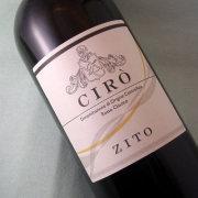チロ・ロッソ クラッシコ 2006 750ml カラブリア 赤ワイン