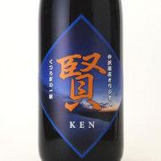 仲沢酒店オリジナル吟醸酒「賢」ラベル 群馬県永井酒造 1800ml