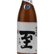 真稜・至(いたる) 純米吟醸【生酒】酒 ORDER D 新潟県逸見酒造 1800ml