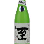 真稜・至(いたる) 純米吟醸【生酒】酒 ORDER D 新潟県逸見酒造 720ml