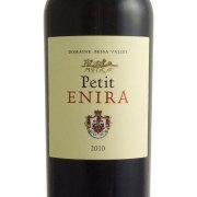 プティ・エニーラ 2010 ベッサ・ヴァレー・ワイナリー ブルガリア パザルジク州 赤ワイン 750ml