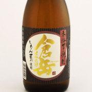 倉岳 天草しもん芋使用 熊本県 房の露 720ml