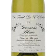 グルナッシュ・ブラン コート・ド・トング 2014 ドメーヌ・ラ・フォン・ド・ロリヴィエ フランス ラングドック 白ワイン 750ml