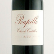 プピーユ 2006 生産者元詰 フランス ボルドー 赤ワイン 750ml