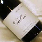 シノン パリュ 2007  フランス ロワール 赤ワイン750ml
