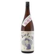 すっぴんるみ子の酒 特別純米 無濾過生原酒 三重県森喜酒造場 1800ml