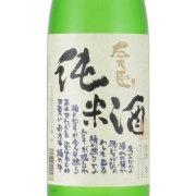 左大臣 純米酒 群馬県大利根酒蔵 1800ml