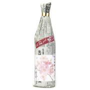 利根錦 袋しぼり 純米吟醸酒 群馬県永井本家 720ml