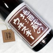 地酒蔵のウイスキー 富山県 若鶴酒造 1800ml