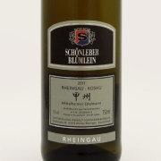 ラインガウ甲州 ミッテルハイマー・エーデルマン 2011 ショーンレーバー・ブリュームライン ドイツ ラインガウ 白ワイン 750ml