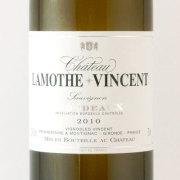 シャトー・ラモット・ヴァンサン 白 2010 シャトー元詰 フランス ボルドー 白ワイン 750ml