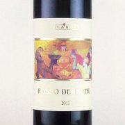 ロッソ・ディ・ノートリ 2013 トゥア・リータ イタリア トスカーナ 赤ワイン 750ml