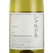 グレイス シャルドネ 2015 中央葡萄酒 日本 山梨県 白ワイン 720ml