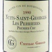 ニュイ・サン・ジョルジュ・レ・ペリエール プルミエクリュ(1級) 1990 カミーユ・ジルー フランス ブルゴーニュ 赤ワイン 750ml