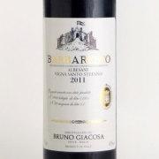 バルバレスコ サント・ステファノ・ディ・ネイヴェ 2011 ブルーノ・ジャコーザ イタリア ピエモンテ 赤ワイン 750ml